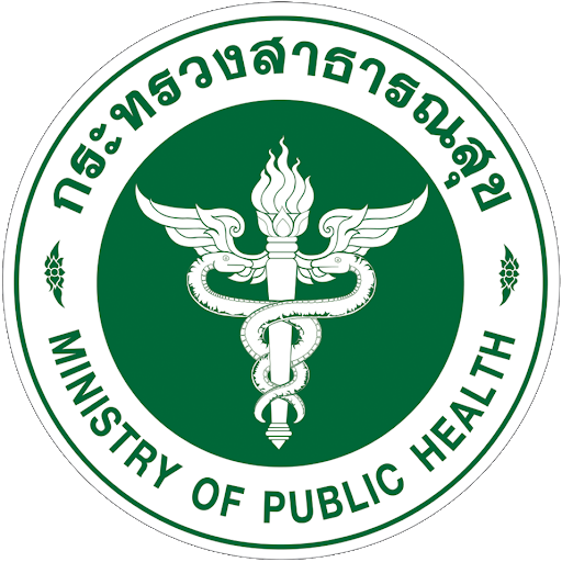 Meeting Room Reservation System - Lopburi Provincial Health Office